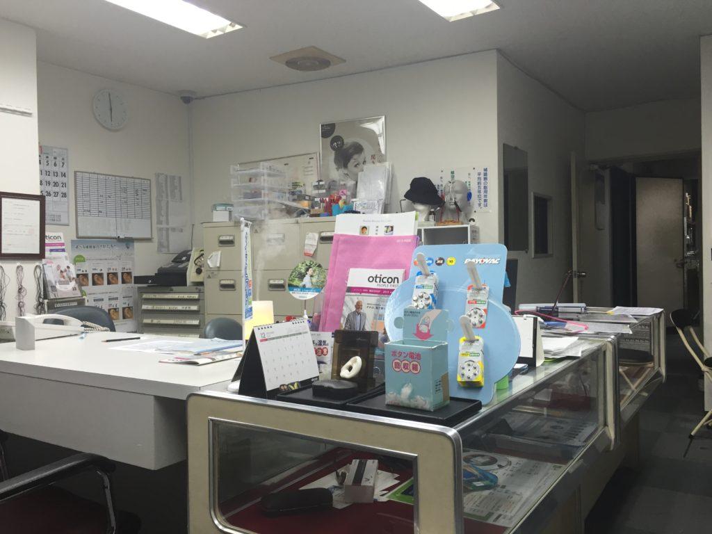 阪神補聴器センター姫路店