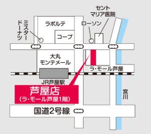 阪神補聴器センター 芦屋店地図