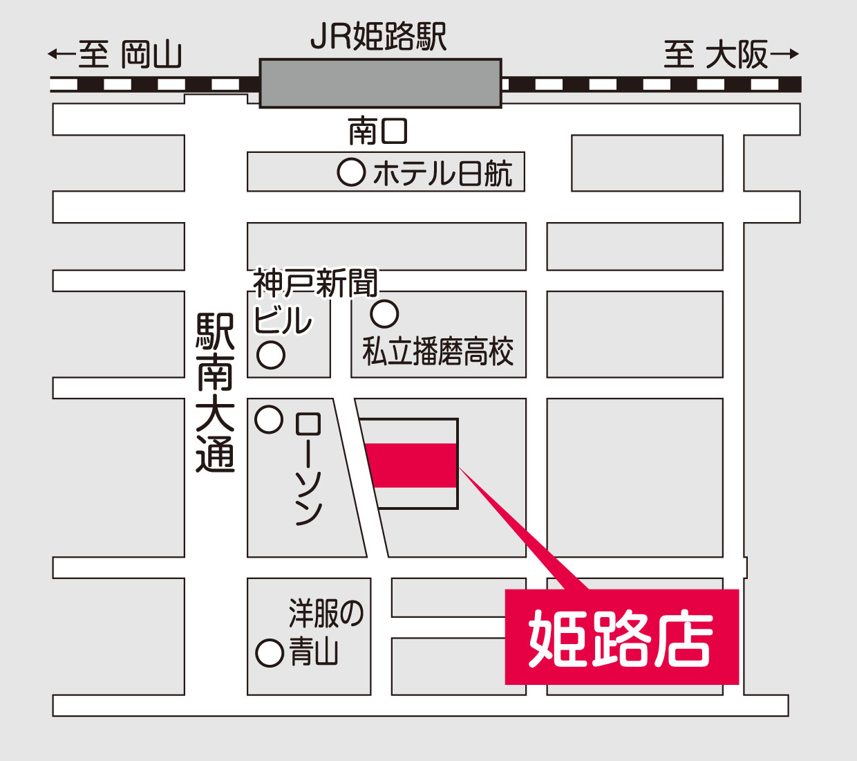 阪神補聴器センター 姫路店地図