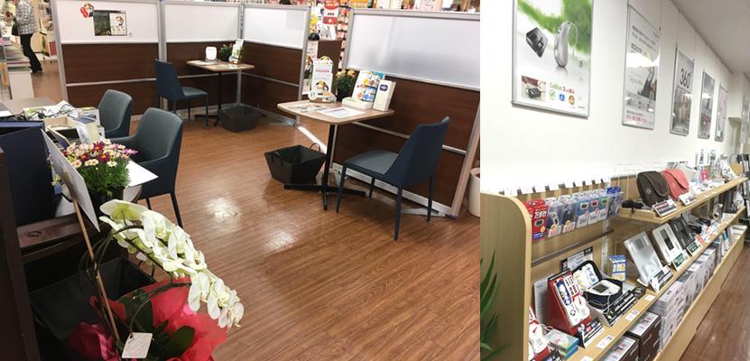 阪神補聴器センター 奈良橿原店